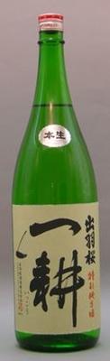 出羽桜 特別純米酒 一耕 本生 1800ml