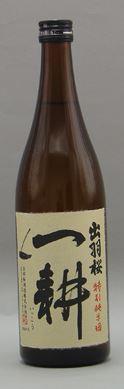 出羽桜 特別純米酒 一耕 720ml