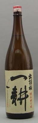 出羽桜 特別純米酒 一耕 1800ml
