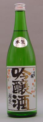 出羽桜 桜花吟醸酒 本生 720ml【要冷蔵】