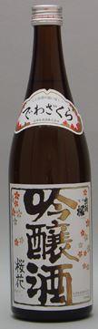 出羽桜 桜花吟醸酒 720ml