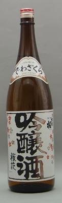 出羽桜 桜花吟醸酒 1800ml