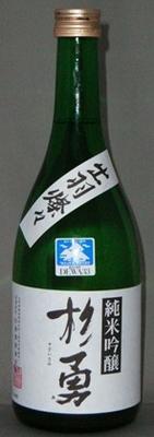 杉勇 純米吟醸 DEWA33 720ml