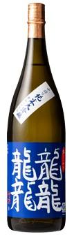 東の麓 純米大吟醸 龍「テツ」 720ml