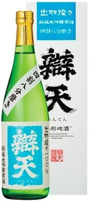 辯天(べんてん) 純米大吟醸原酒 出羽燦々 720ml