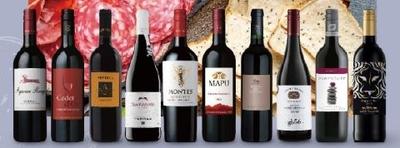 ワイン好きにはたまらない!ワインの銘醸地を巡る!世界の赤ワイン10本セットで10,000円(税抜)8月上旬お届け!