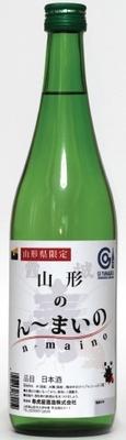 【限定商品】霞城寿 山形のん~まいの n-maino 720ml