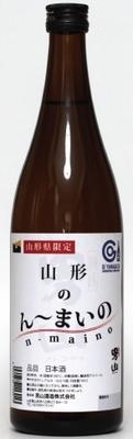 【限定商品】男山 山形のん~まいの n-maino 720ml