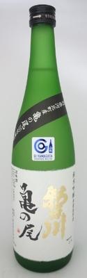 朝日川 純米吟醸 亀の尾 720ml