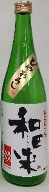 ひやおろし 特別純米 和田来 出羽の里 720ml