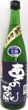 純米吟醸酒 東の麓 山形セレクションひやおろし 720ml