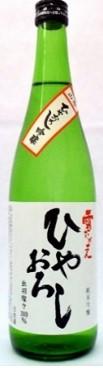 樽平酒造 純米吟醸 雪むかえ ひやおろし 720ml