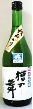 東の麓酒造 純米吟醸酒 槽の舞 秋あがり 720ml