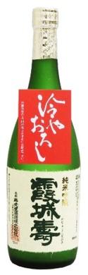 霞城寿 純米吟醸 出羽燦々 ひやおろし 720ml