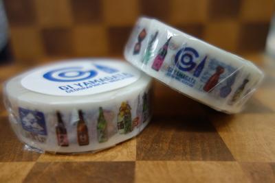 石山商店 オリジナルマスキングテープ 山形の酒 日本酒