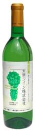 [新酒]天童ワイン 白 やや甘口 720ml 【10/5発売】