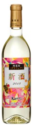 [新酒]月山ワイン 新酒 西荒屋デラウェア 720ml 【10月中旬発売】