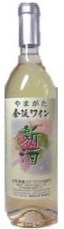 [新酒]金渓ワイン 白 甘口 720ml 【10/1発売】
