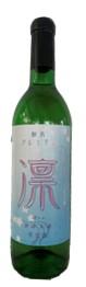 [新酒]桜水ワイン 新酒 凛 白 辛口 720ml 【11月中旬発売】