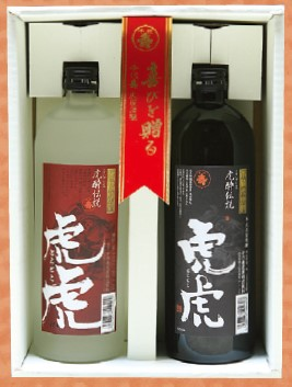 千代寿 虎虎 赤黒セット(720ml×2本)