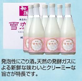 初孫 雪恋花 500ml×6本【要冷蔵】
