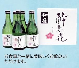 初孫 酔恋花 500ml×6本