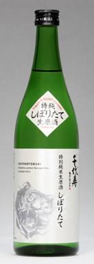 千代寿 特別純米生しぼりたて  720ml【12/15発売予定】