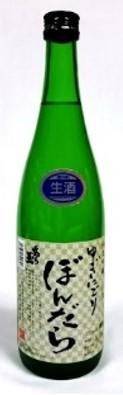 あら玉 ゆぎにごり 純米吟醸生酒 ぼんだら 720ml【1/15発売予定】