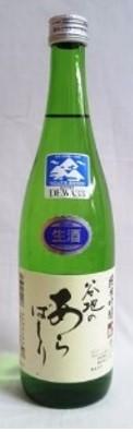 あら玉 純米吟醸生酒 谷地のあらばしり 720ml【12/25発売予定】
