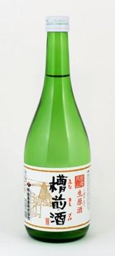 銀嶺月山 槽前酒 720ml【11/20発売予定】