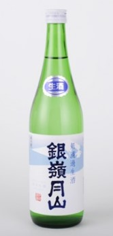 銀嶺月山 純米吟醸 生酒 720ml【12月中旬発売予定】