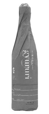 六歌仙 蔵の隠し酒 純米吟醸 ぎゅるり 生酒 720ml【12/4発売予定】