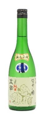 麓井の圓 きもと純米本辛 生原酒 720ml【12/23発売予定】
