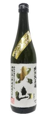 清酒大山 特別純米初しぼり新酒 720ml【12/16発売予定】