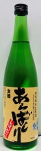 東の麓 特別純米酒 あらばしり 生酒 720ml【12/15発売予定】