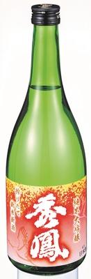『山形の酒米応援キャンペーン』№3 秀鳳酒造場 純米大吟醸 搾りたて新米新酒 720ml 【限定酒】