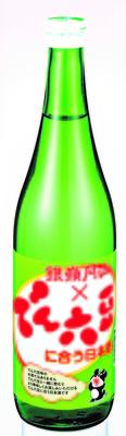 『山形の酒米応援キャンペーン』№7 月山酒造 銀嶺月山 でん六豆に合う日本酒 720ml 【限定酒】
