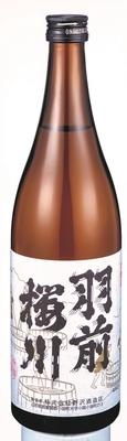 『山形の酒米応援キャンペーン』№29 野沢酒造店 羽前桜川 本醸造 720ml
