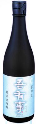 『山形の酒米応援キャンペーン』№25 奥羽自慢 吾有事 純米大吟醸 雲の上 720ml