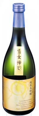 『山形の酒米応援キャンペーン』№21 竹の露 純米大吟醸 はくろすいしゅ 720ml 【限定酒】