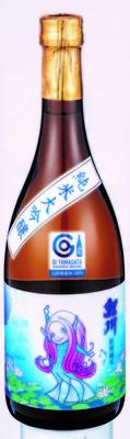 『山形の酒米応援キャンペーン』№20 鯉川酒造 純米大吟醸 アマビエ 720ml 【限定酒】