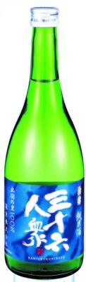 『山形の酒米応援キャンペーン』№14 菊勇 三十六人衆 純米酒 720ml