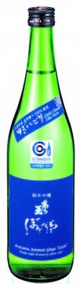 『山形の酒米応援キャンペーン』№8 和田酒造 ゆぎにごり純米吟醸 ぼんだら 720ml