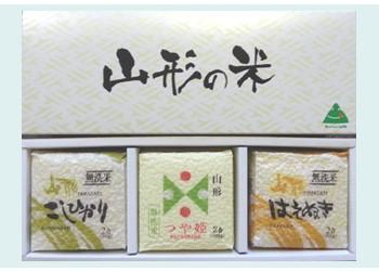 山形県産 無洗米 3種セット(キューブ米300g×3/化粧箱入り)