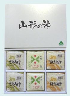 山形県産 無洗米 3種6個セット(キューブ米300g×6/化粧箱入り)