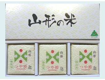 山形県産 無洗米 つや姫3個セット(キューブ米300g×3/化粧箱入り)