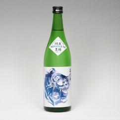 【4/7発売予定】千代寿 豊国純米生原酒 720ml(要冷・クール便)