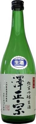 【5/10発売予定】澤正宗 純米吟醸 出羽の里 生酒 720ml(要冷・クール便)