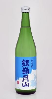 【4/26発売予定】銀嶺月山 吟醸 青空ラベル 720ml
