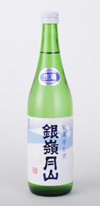 銀嶺月山 純米吟醸 生酒 720ml(要冷・クール便)